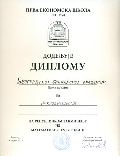 13 april prva ekonomska diploma