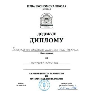 19 Apr 16 Diploma Prve ekonomske skole