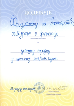 BBA I ekonomska diploma svetisava1