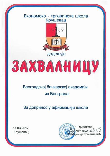 ETS Krusevac 1