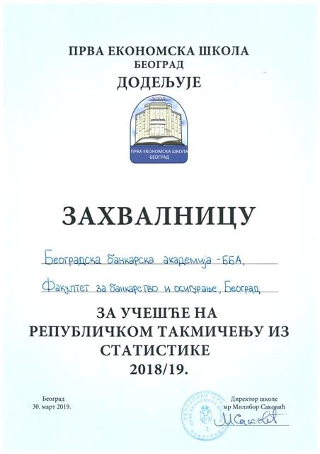 Zahvalnica Beograd Prva ES