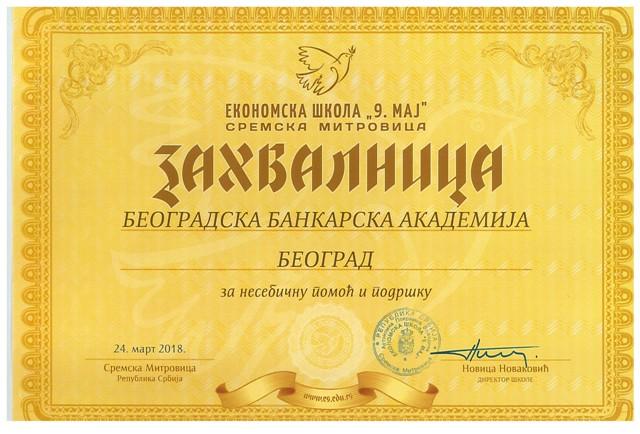 Zahvalnica Sremska Mitrovica