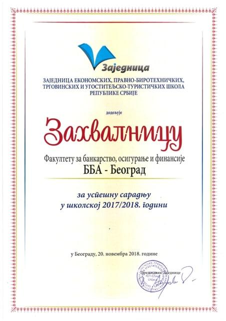 Zahvalnica Zajednica BBA Copy