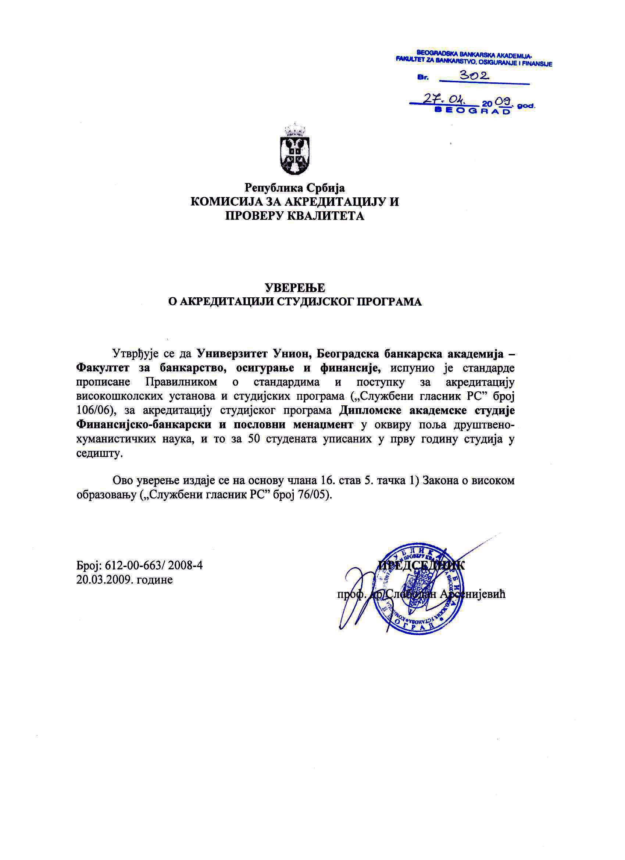 akreditacija_mmb